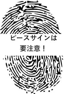 f:id:rexakizuki:20170112073616j:plain