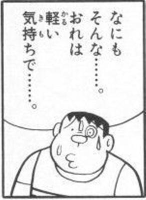 f:id:rezuteki-tsunatan-0909:20160726093157j:plain