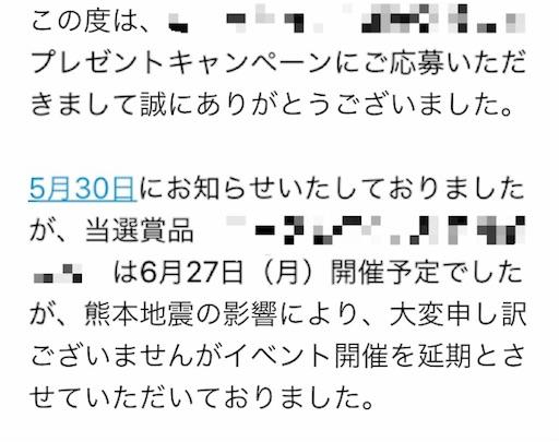 f:id:rezuteki-tsunatan-0909:20160821154638j:image