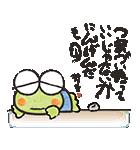 f:id:rezuteki-tsunatan-0909:20160824104255p:plain