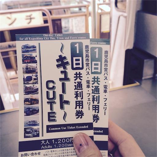 f:id:rezuteki-tsunatan-0909:20160830164529j:image