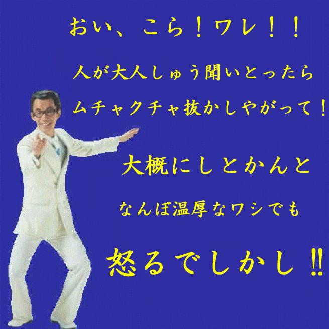 f:id:rezuteki-tsunatan-0909:20160913100230j:plain