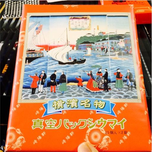 f:id:rezuteki-tsunatan-0909:20161112163220j:image