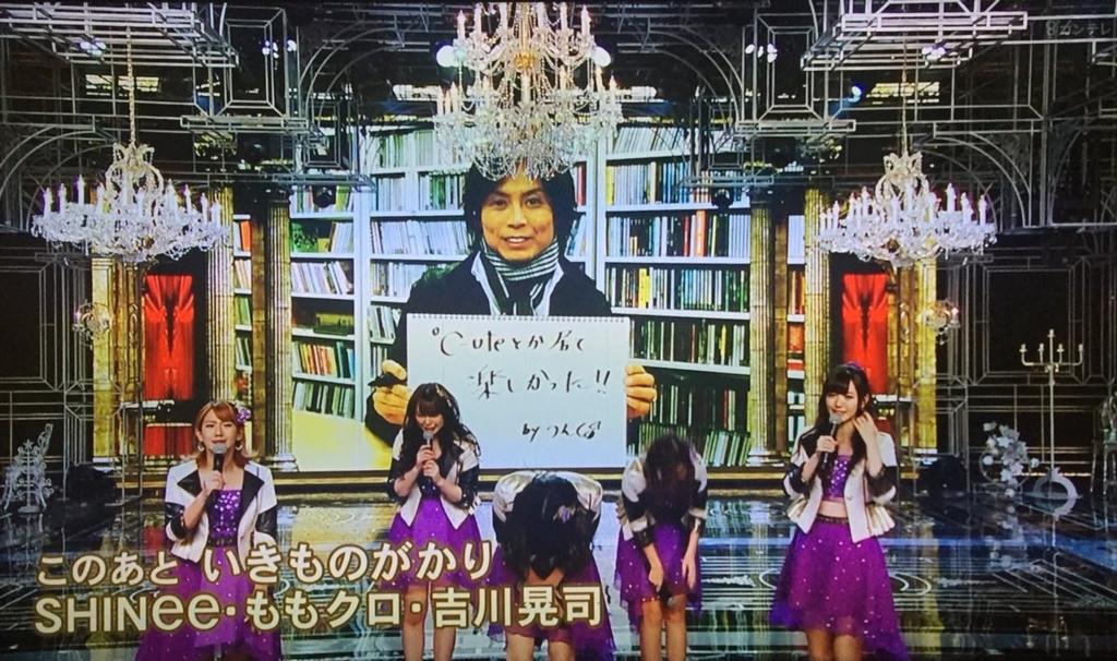 f:id:rezuteki-tsunatan-0909:20161216094226j:plain