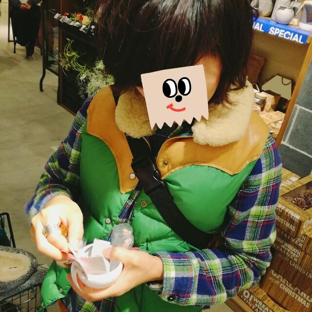 f:id:rezuteki-tsunatan-0909:20161218185239j:image