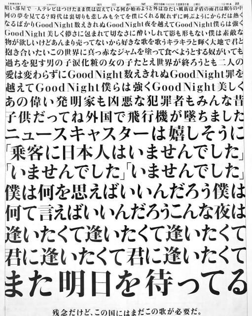 f:id:rezuteki-tsunatan-0909:20161231184658j:image