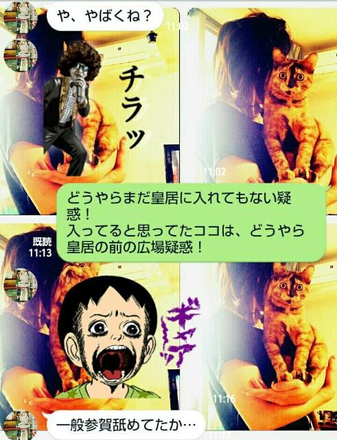 f:id:rezuteki-tsunatan-0909:20170103194526j:plain