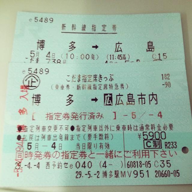 f:id:rezuteki-tsunatan-0909:20170504101756j:image