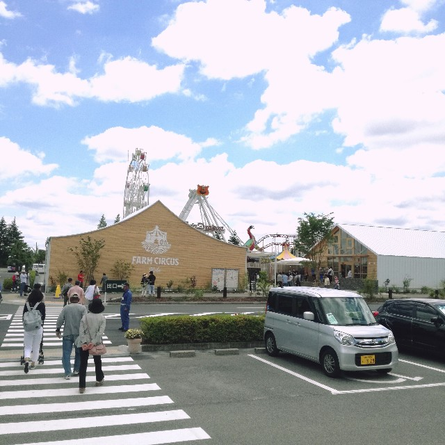 f:id:rezuteki-tsunatan-0909:20170528105925j:image