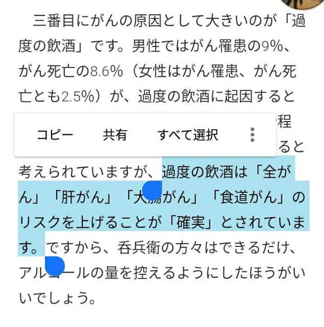 f:id:rezuteki-tsunatan-0909:20170711191512j:image