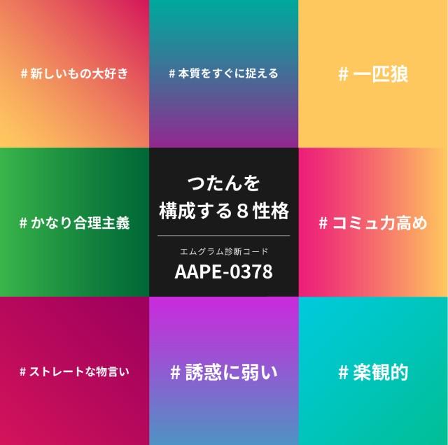 f:id:rezuteki-tsunatan-0909:20170805234131j:image