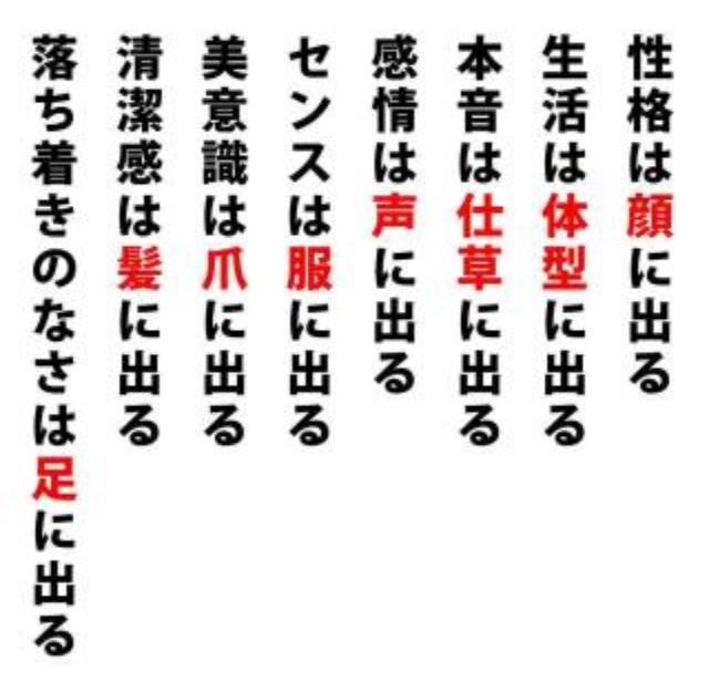 f:id:rezuteki-tsunatan-0909:20171228160911j:image