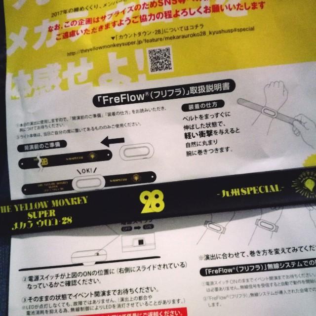 f:id:rezuteki-tsunatan-0909:20180105195532j:image