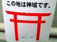 f:id:rezuteki-tsunatan-0909:20180124190610j:image