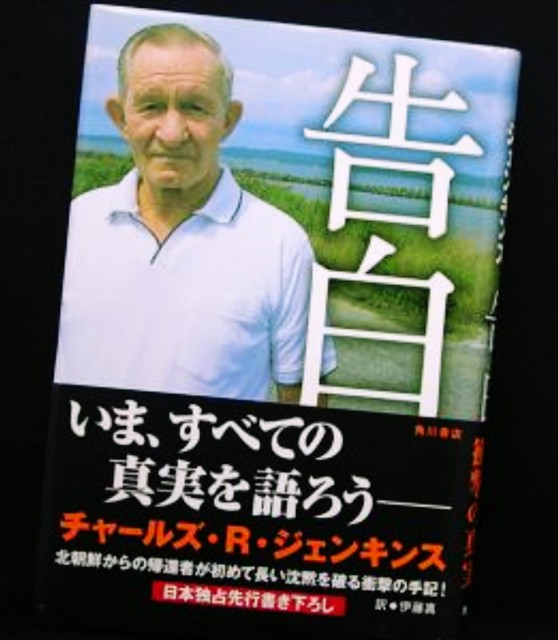 f:id:rezuteki-tsunatan-0909:20180131190730j:image