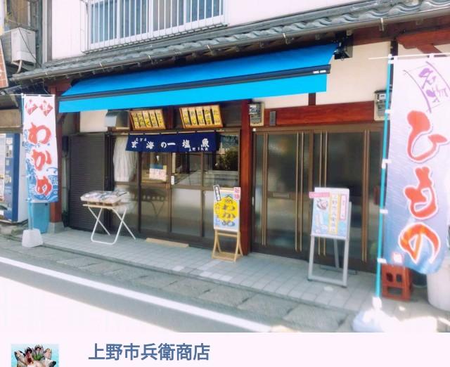 f:id:rezuteki-tsunatan-0909:20180203184628j:image