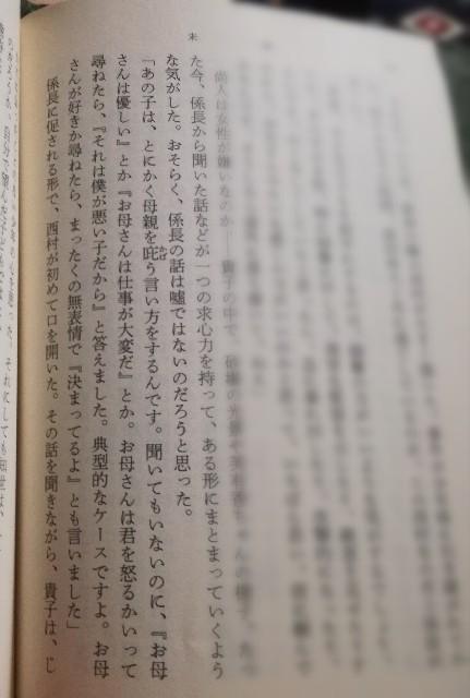f:id:rezuteki-tsunatan-0909:20180423201522j:image