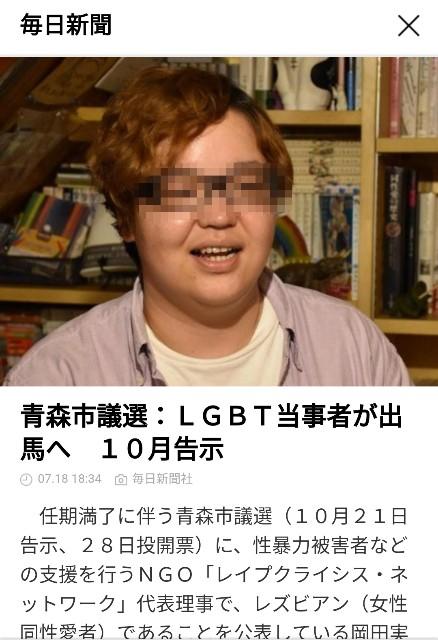 f:id:rezuteki-tsunatan-0909:20180719190907j:image