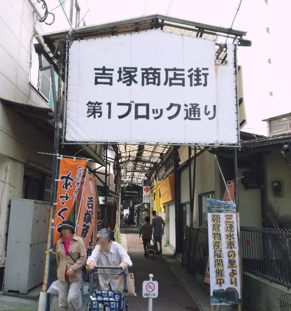 f:id:rezuteki-tsunatan-0909:20180915124735j:image