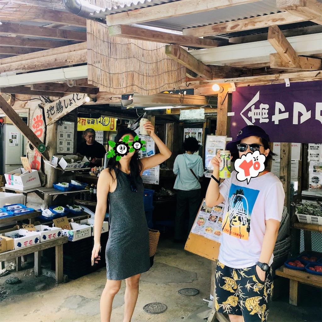 f:id:rezuteki-tsunatan-0909:20190811154259j:image