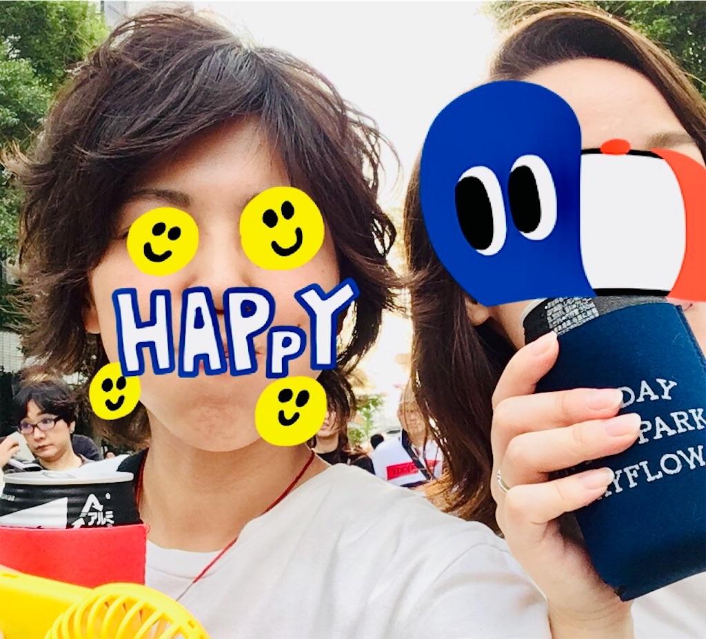 f:id:rezuteki-tsunatan-0909:20190914174237j:image