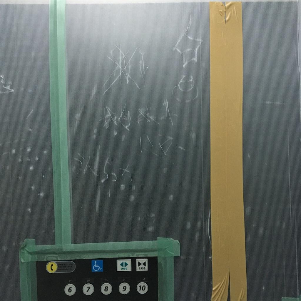 f:id:rezuteki-tsunatan-0909:20200127163710j:image