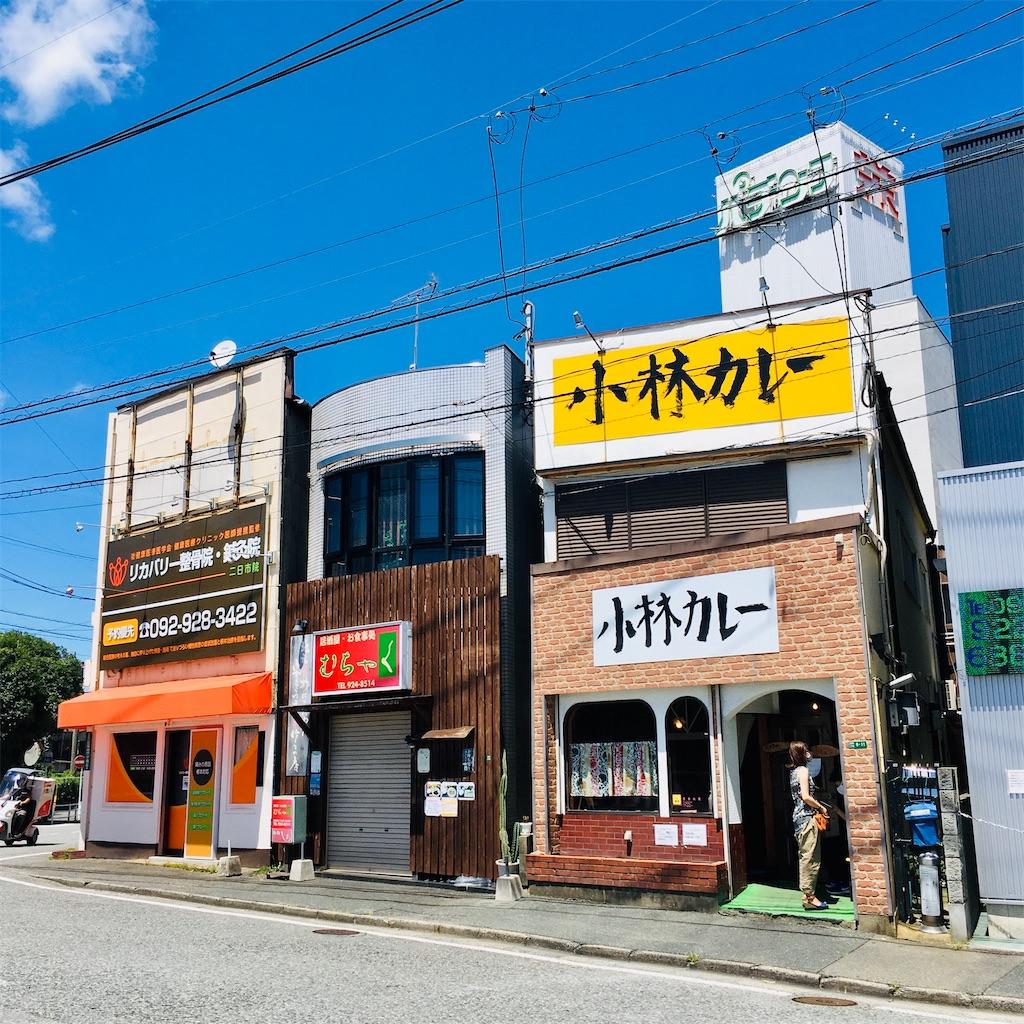 f:id:rezuteki-tsunatan-0909:20200814160351j:image