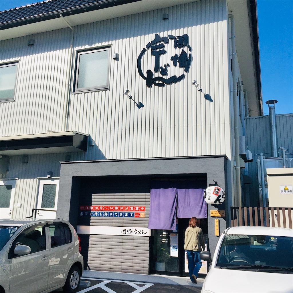 f:id:rezuteki-tsunatan-0909:20201121125554j:image