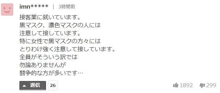 f:id:rezuteki-tsunatan-0909:20210113170924p:plain