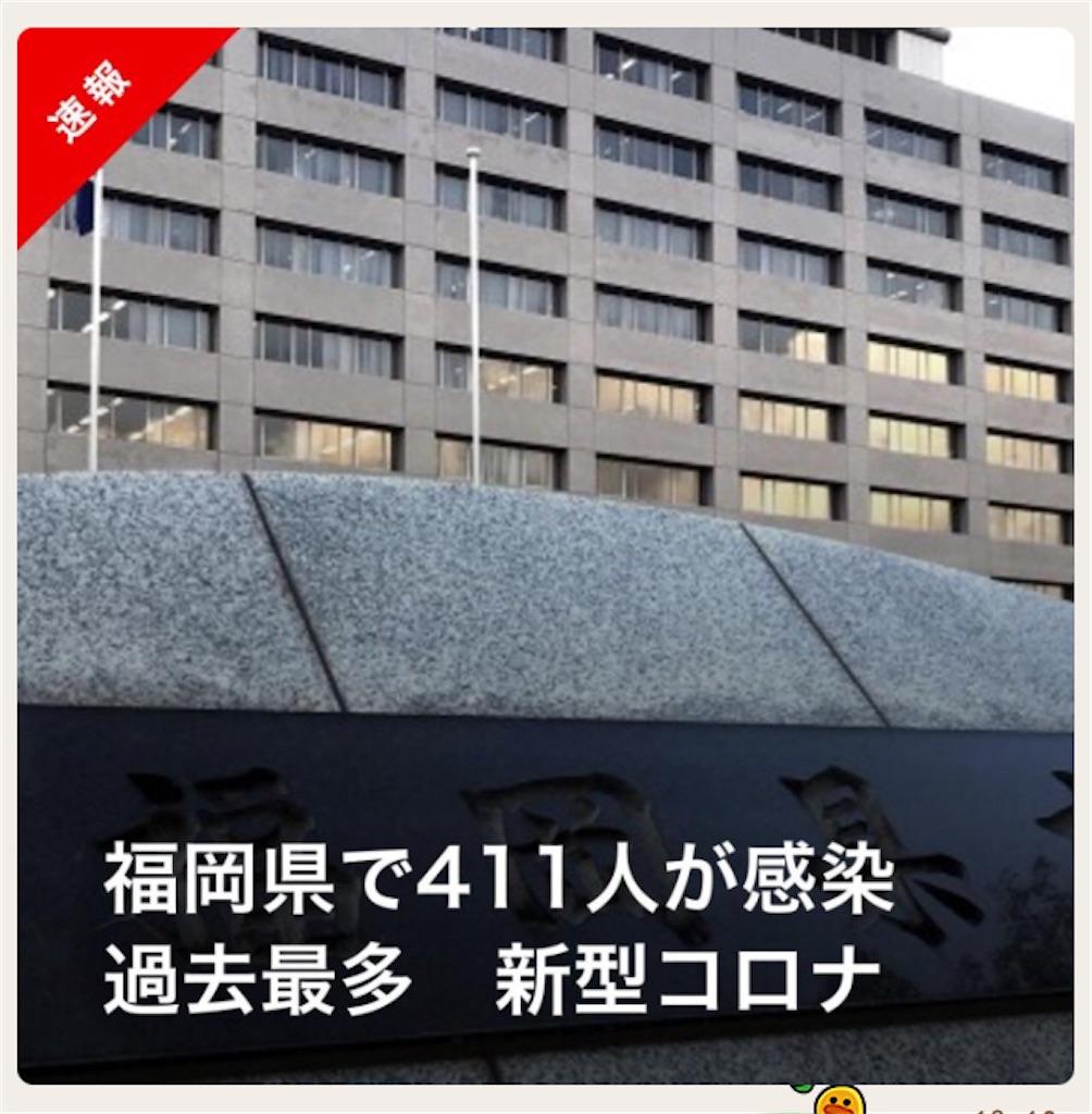 f:id:rezuteki-tsunatan-0909:20210116184144j:image