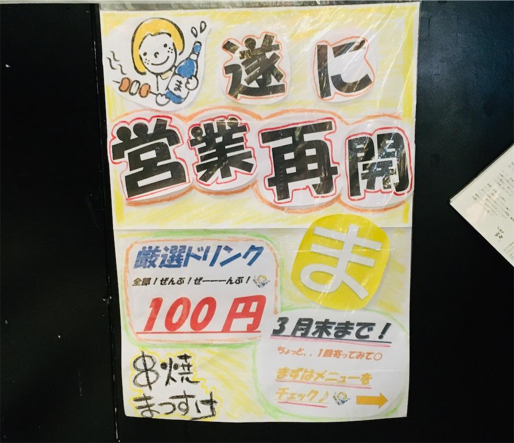 f:id:rezuteki-tsunatan-0909:20210312190800j:image