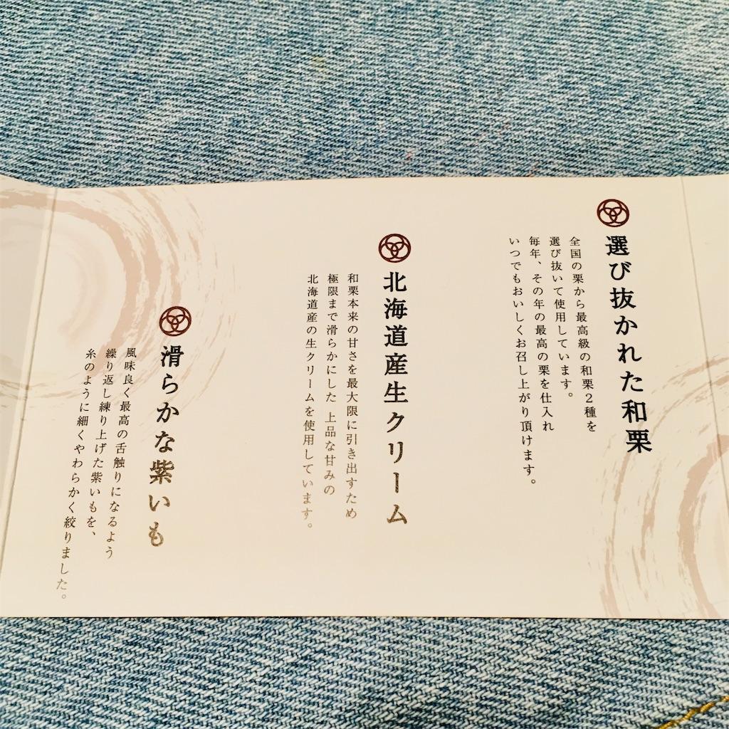f:id:rezuteki-tsunatan-0909:20210412214910j:image