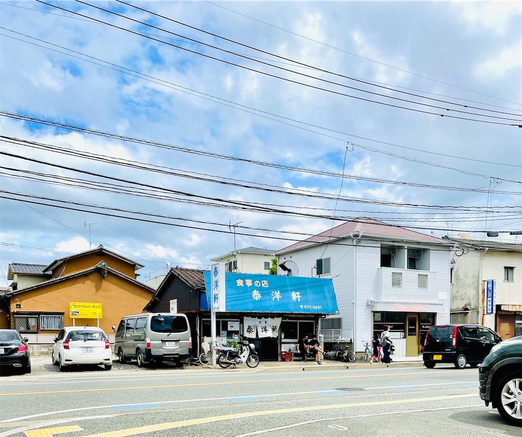 f:id:rezuteki-tsunatan-0909:20210904131724j:image