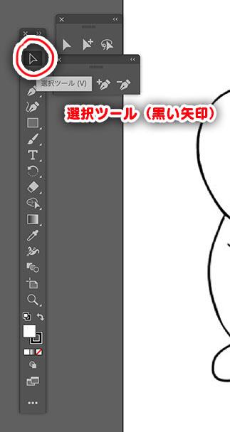 f:id:rf-blog-sagyo:20200518112735j:plain