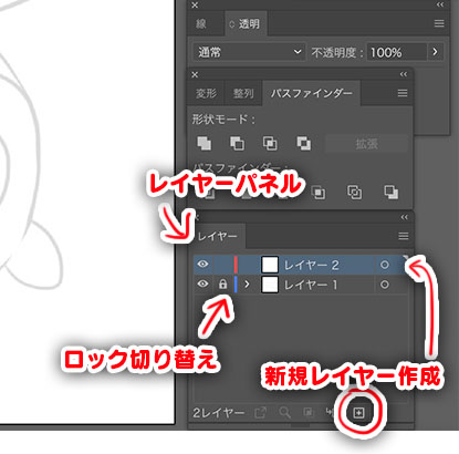 f:id:rf-blog-sagyo:20200518113316j:plain