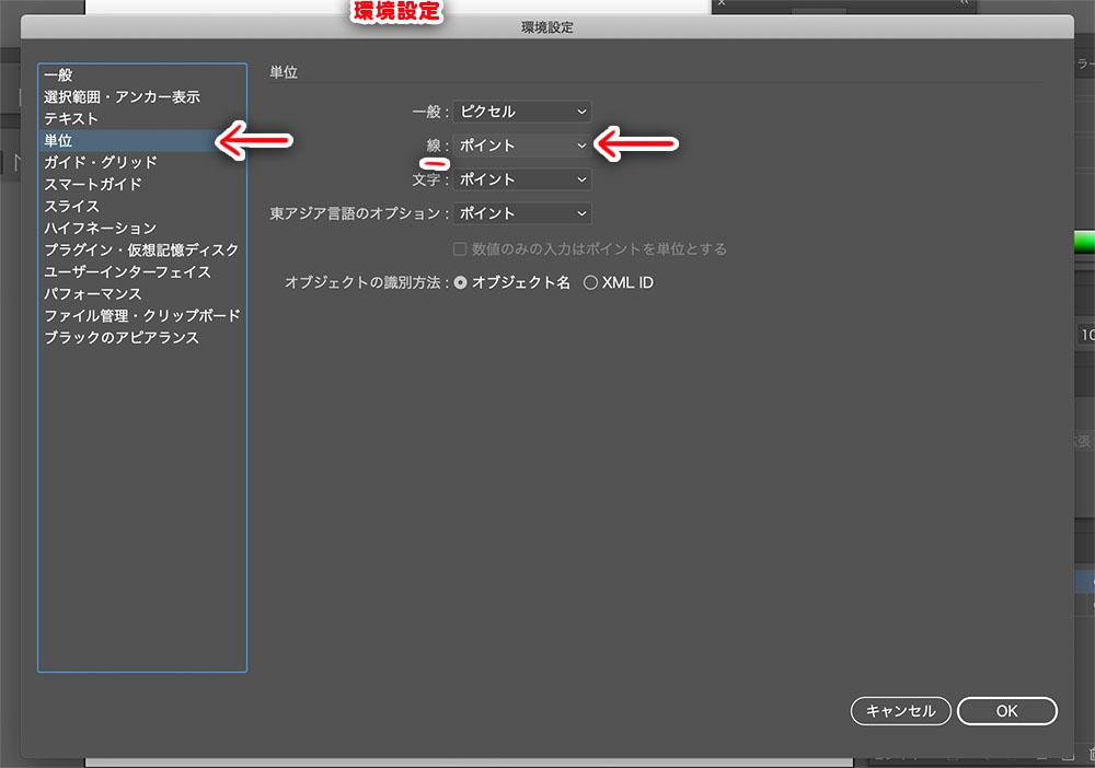 f:id:rf-blog-sagyo:20200518113908j:plain