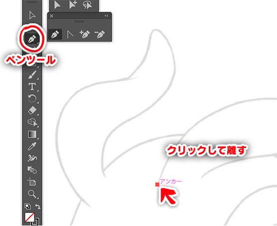 f:id:rf-blog-sagyo:20200518114113j:plain