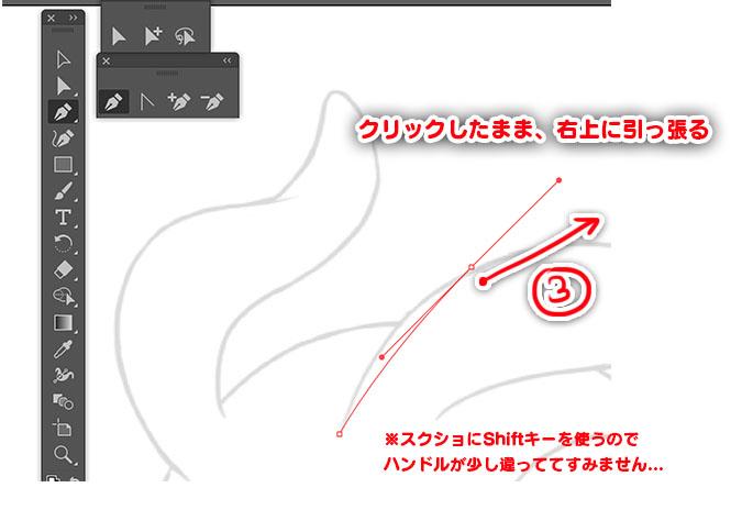 f:id:rf-blog-sagyo:20200518114301j:plain