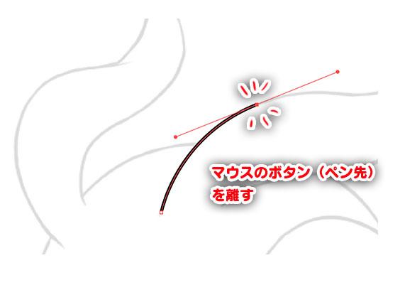f:id:rf-blog-sagyo:20200518114341j:plain