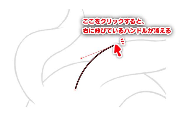 f:id:rf-blog-sagyo:20200518114754j:plain