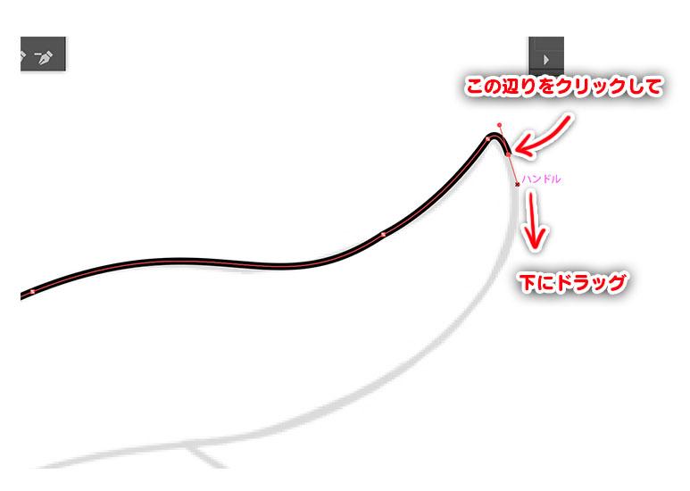 f:id:rf-blog-sagyo:20200518120202j:plain
