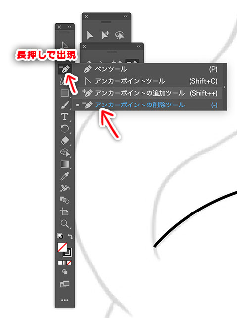 f:id:rf-blog-sagyo:20200518123047j:plain