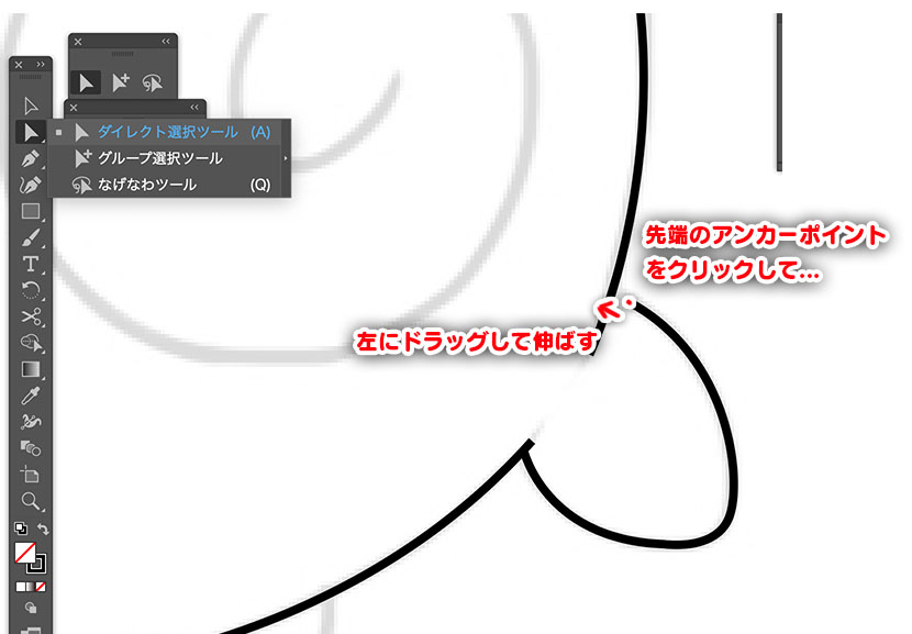 f:id:rf-blog-sagyo:20200518125538j:plain