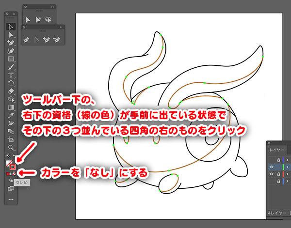 f:id:rf-blog-sagyo:20200518165021j:plain