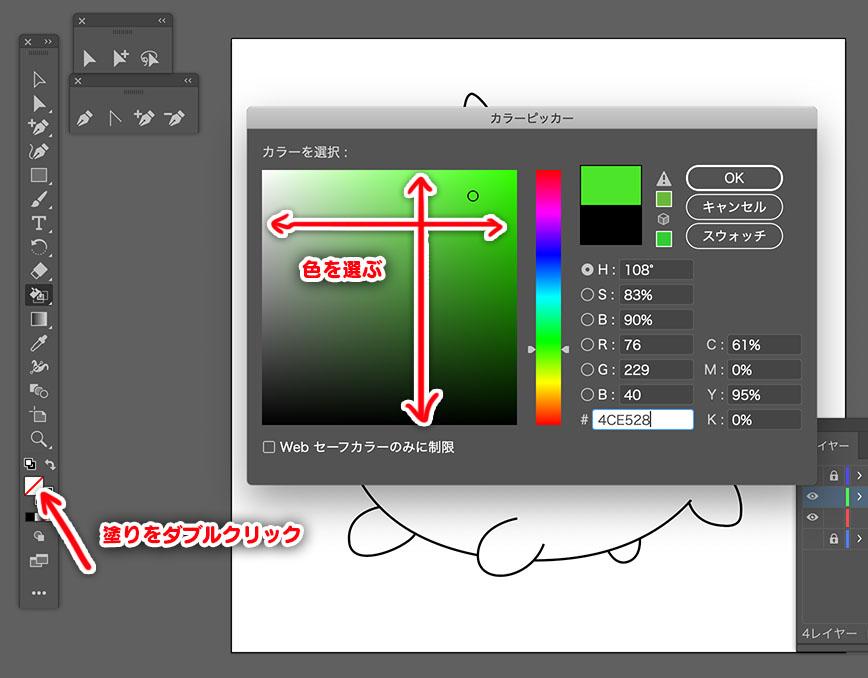 f:id:rf-blog-sagyo:20200518165700j:plain