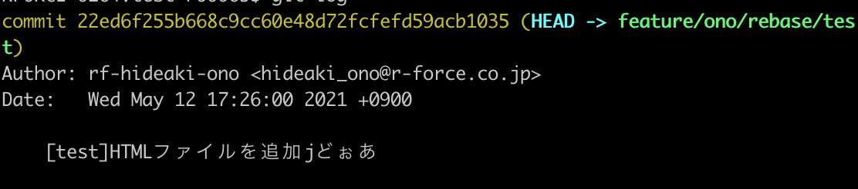 f:id:rf-blog-sagyo:20210524182923p:plain
