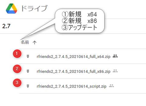 f:id:rfriends:20210615001245p:plain