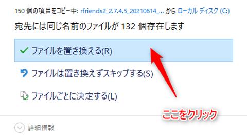 f:id:rfriends:20210615001603p:plain