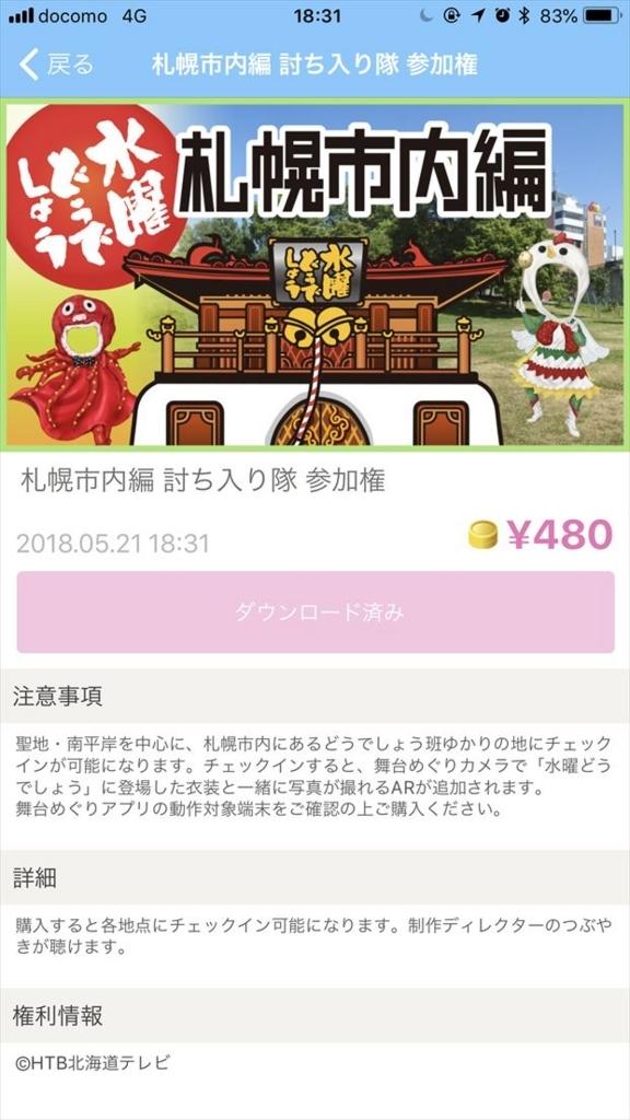 f:id:rgamebox:20180521225700j:plain