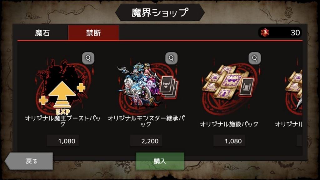 f:id:rgamebox:20180603234520j:plain